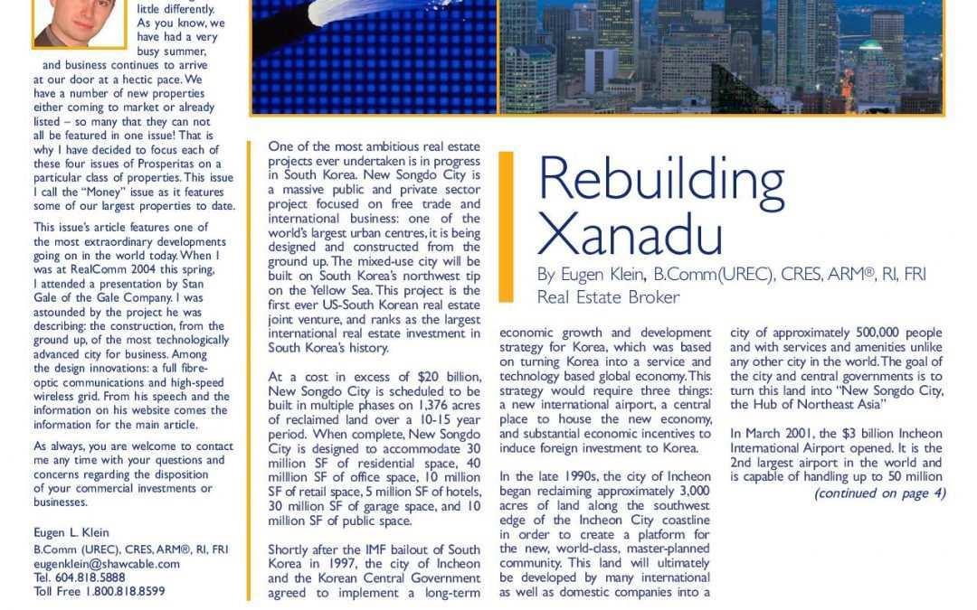 Feature Article: Rebuilding Xanadu