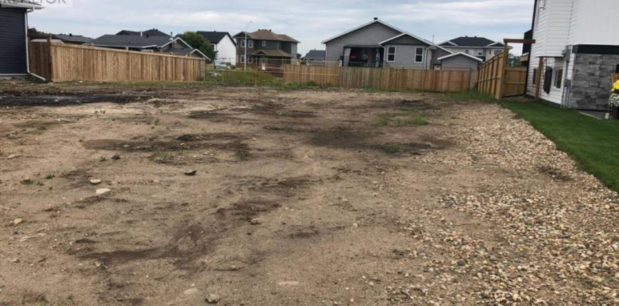 228 Beacon Hill Drive, Fort McMurray, Alberta, Canada T9H2R1, Register to View ,For Sale,Beacon Hill,FM0175696
