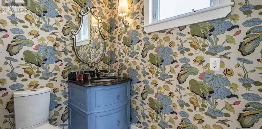 9 BOULDERWOOD Road, Halifax, Nova Scotia, Canada B3P2J3, 4 Bedrooms Bedrooms, Register to View ,4 BathroomsBathrooms,House,For Sale,202020728
