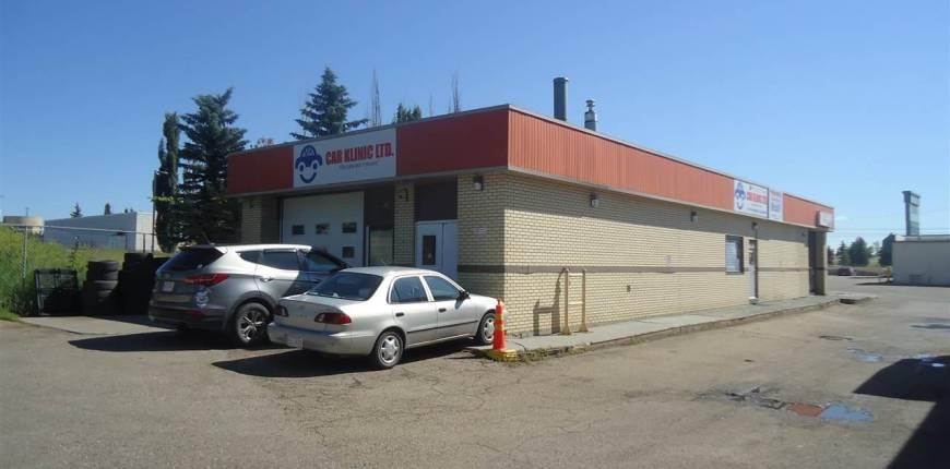 4236-66 Street NW SE, Edmonton, Alberta, Canada T6E3N4, Register to View ,For Sale,E4221346