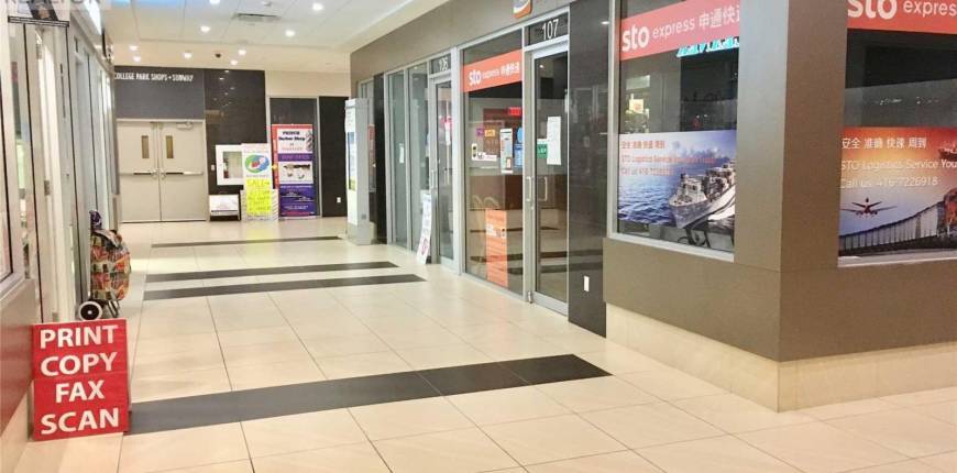 #79 -384 YONGE ST, Toronto, Ontario, Canada M5B1S8, Register to View ,For Rent,Yonge,C5081693