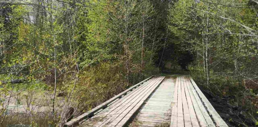 LOT 7 SCHREMP ISLAND, Terrace, British Columbia, Canada V8G4R6, Register to View ,For Sale,SCHREMP,R2570595